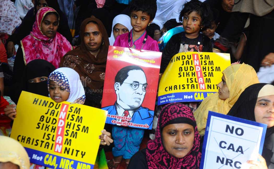 childrens on spot with ambedkar's photo
