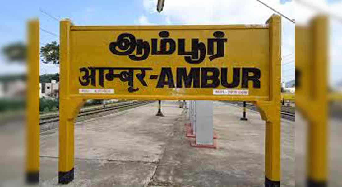 Youth arson during an argument with police in Ambur