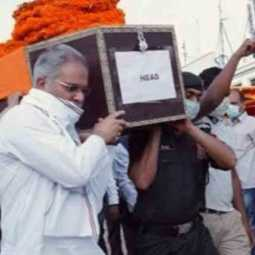 chattisghar cm carried soldiers coffin