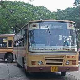 10th board exam students special bus mtc announced