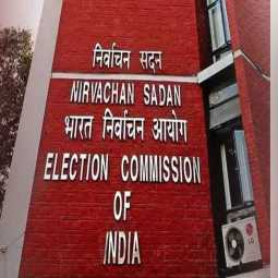 TAMILNADU VOTERS LIST RELEASED ELECTION COMMISSION