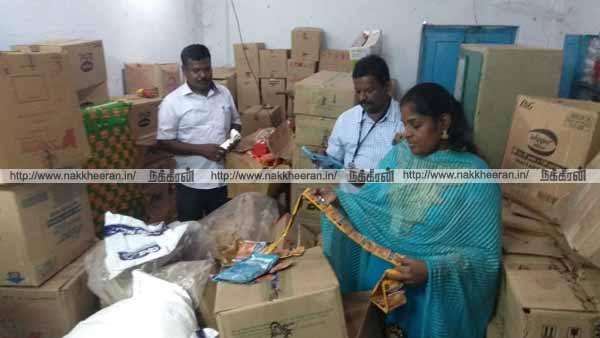 200 kg Gutka confiscated