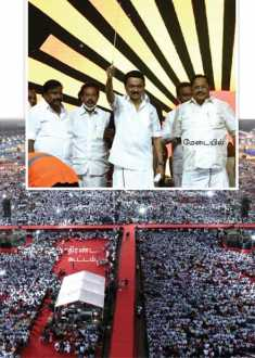 dmk-meeting