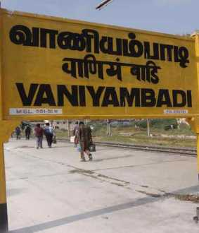 incident in vniyampadi...