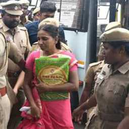 Until the government resolves the release from arrest ..  instructed to Nalini file full details