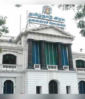 government staffs tamilnadu government