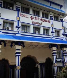 tiruvarur district collector office rain phone number announced