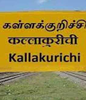 bjp vck incident in kallakurichi