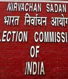 Assembly constituencies of new districts - List released by Election Commission