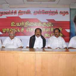 vaiko party meeting