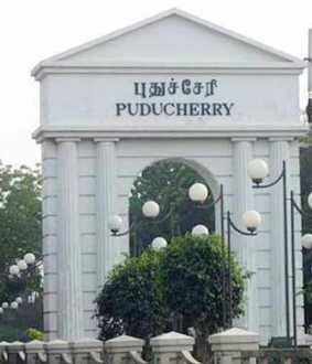 PUDUCHERRY CORONAVIRUS PREVENTION GOVERNMENT NIGHT CURFEW IMPOSED