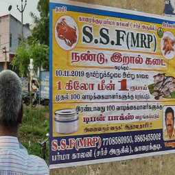 one kg fish one rs only sivagangai shop owner announced new offcer