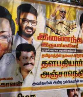 Alagiri supporters place posters wishing MK Stalin