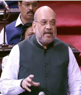jammu kashmir issues union home minister amit shah speech parliament