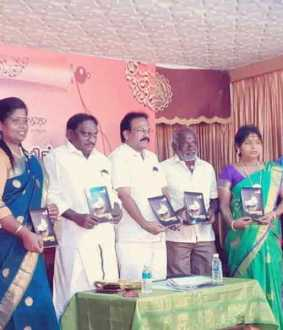 Thoughtful language Tamil! Kodaikanal Gandhi in Lata Saravanan book release function