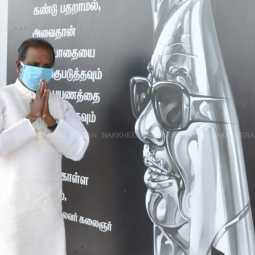 Vairamuthu Tribute to the Kalaignar Karunanidhi memorial