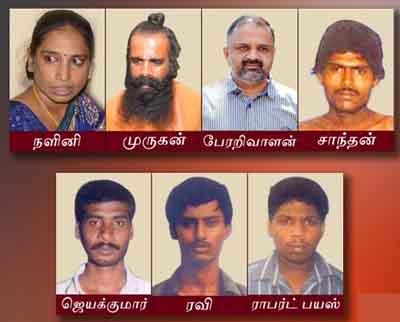 seven tamils issue