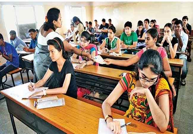 CENTRAL GOVT JOB EXAM WRITTEN EXAM
