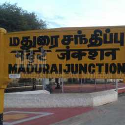 90% of Madurai Railway is external state