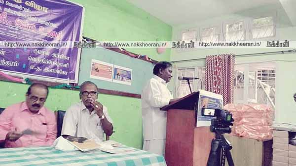 Save poetry from modern poets! Slogan of 'Thamunai Naik'