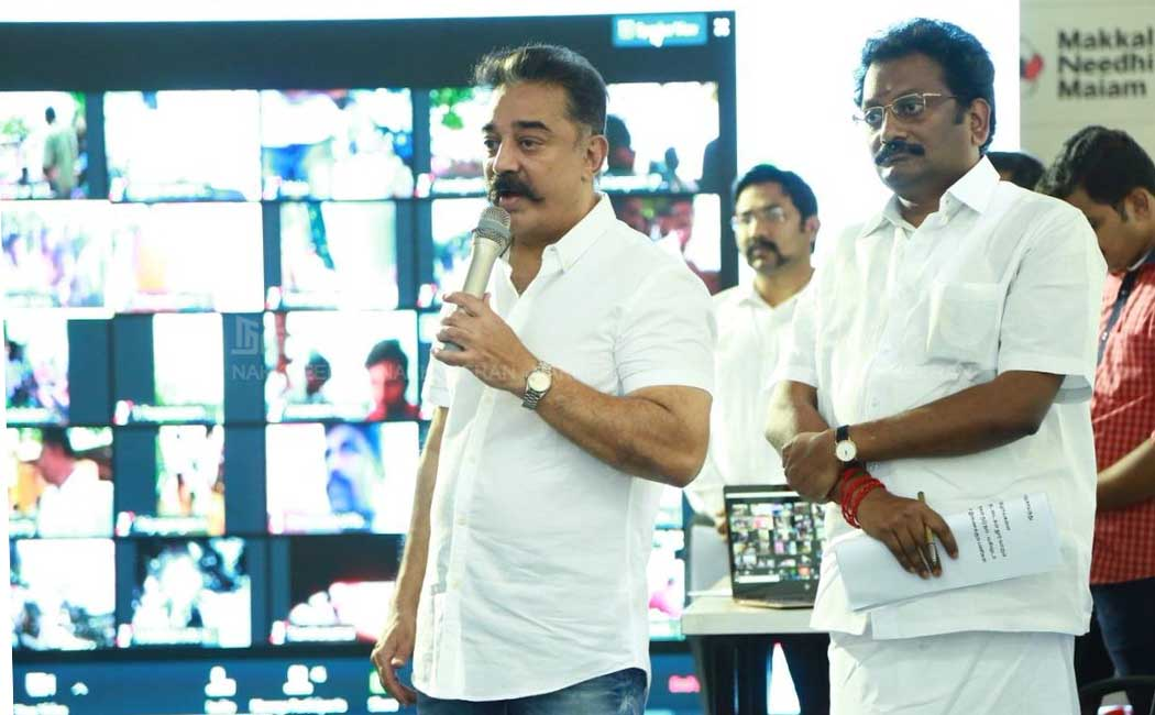 kamalhasan's gramasabha meetings
