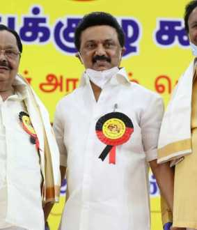 DMK General Body Meeting Photos
