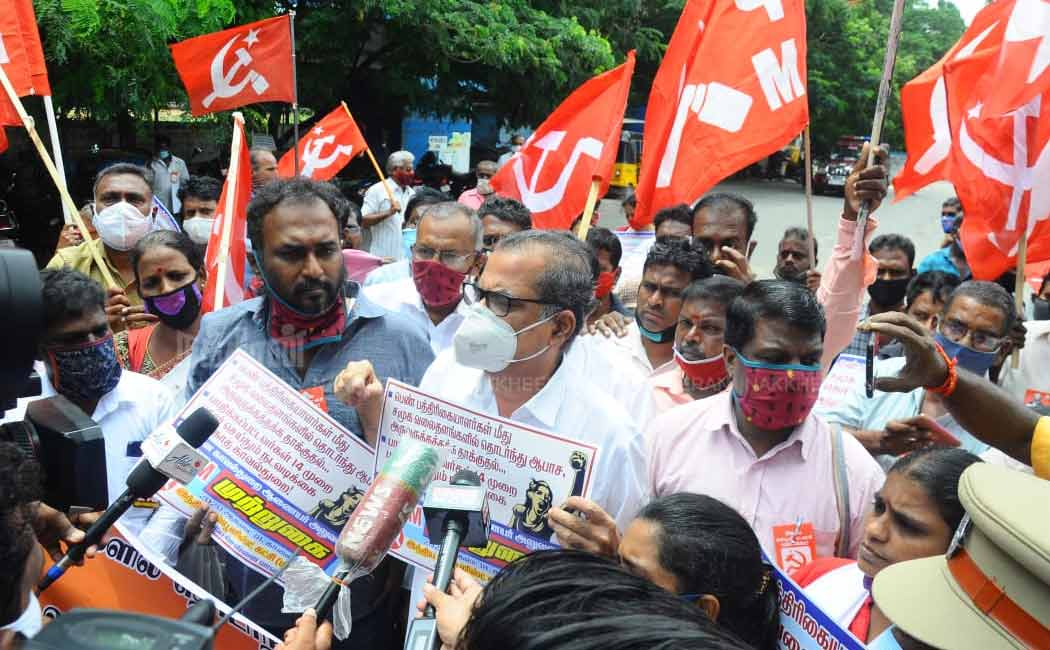 CPM members in support of female journalist