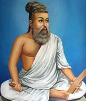 why meat shops face shutdown on thiruvalluvar day