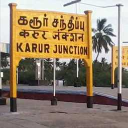 You won ... but not valid ... Karur Kalata!