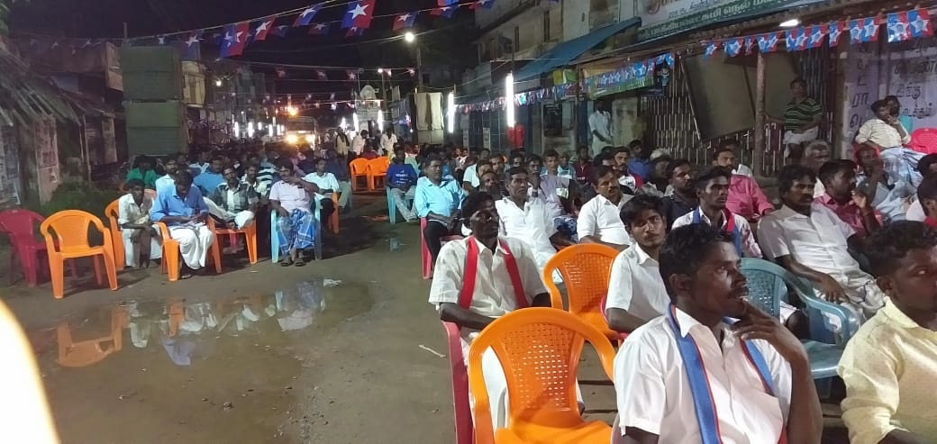 new education policy vsk party meeting at kumbakonam