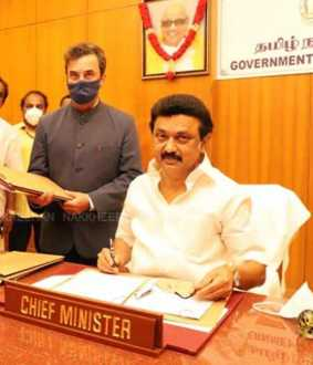 Chief Minister MK Stalin shifts to government bungalow!