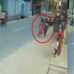 accident to teacher; walks along the road with her daughter