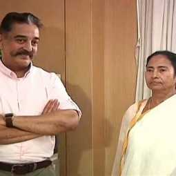 reason behind Kamal, Mamata Banerjee meeting