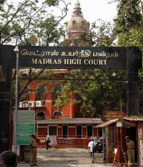 State Women's Commission imposes fine on Loyola College Highcourt imposed interim ban