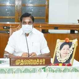 collge students free data pack cm edappadipalaniswami announced