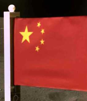 china plants its flag on moon