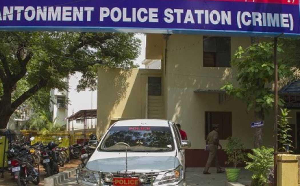 trichy cantonement police station