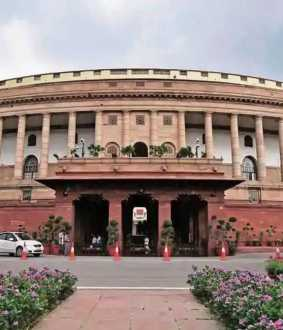 parliament session mps union government