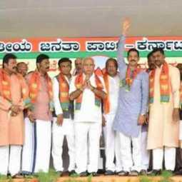 bjp candidate list for karnataka byelection