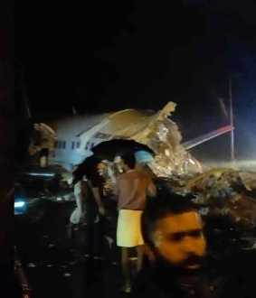 ndrf headed to calicut flight crash site