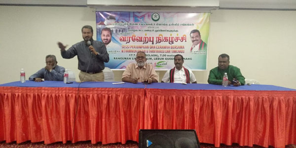 Thamimun Ansari speech in Penang