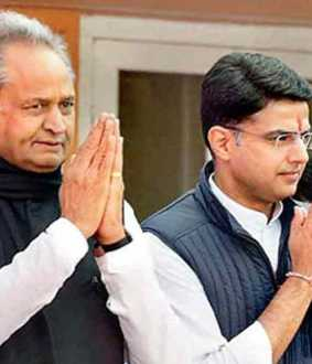congress wins rajasthan floor test