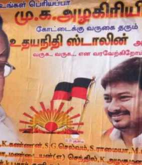 azhagiri supporter welcome the udhayanithi via poster in madurai