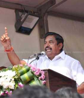 Edappadi palanisamy speech at jayalalitha memorial