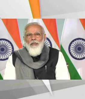 Modi addresses all-party meeting on covid
