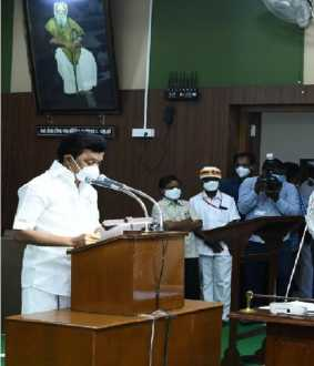 tamilnadu chief minister mkstalin member of legislative assembly