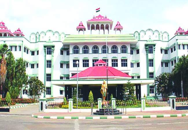 online rummy madurai high court bench state and union governments