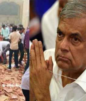I failed to save the people of the country - Ranil apologized