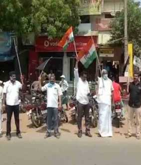 CUDDALORE DISTRICT VIRUDHACHALAM CONGRESS PARTY