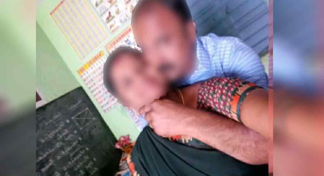 Inappropriate relationship in the classroom of a government school… Teachers suspended!